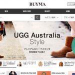 BUYMA(バイマ)の転売は稼げる?BUYMAの可能性について