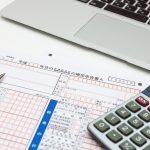 せどりや転売で収入を得た際の「税金」について。税金は払うべきか?