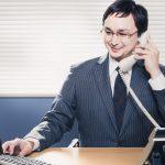 転売などの通販ビジネスでリピーターを獲得する方法とは?